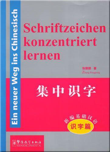 Ein+neuer+Weg+ins+Chinesisch+-+Schriftzeichen+konzentriert+lernen+(German)+ISBN:9787802003859