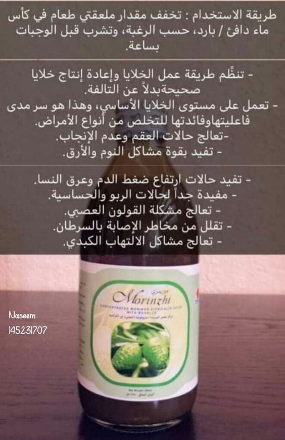 Pin By Aminul Islam On Dxn Products In 2021 Coconut Water Perfume Food