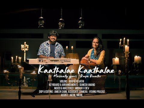 Kaathalae Kaathalae Anthaathi 96 Songs Instrumental Theme Roopa Revathi Govind Vasantha Youtube In 2020 Tamil Songs Lyrics Songs Music Download