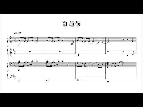 紅蓮華ピアノ簡単 【紅蓮華特別企画】初心者も5日でOK!ピアノオンラインレッスン!