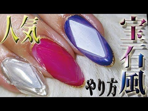 2) 【宝石風ネイルのやり方3種】シートの作り方から宝石風
