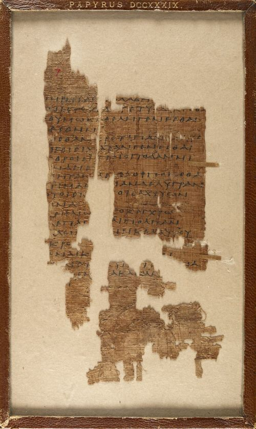 Fragment Of A Poem By Sappho Concerning Her Brother Charaxus