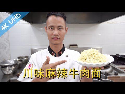 Pin On Wang Gang Utube