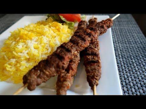 الكباب الطري مشوي بدون فرن بصلصة مميزة مع أرز خفيف ريشة Youtube Food Meat Beef