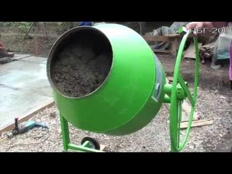 Бетон рбг зао завод ячеистого бетона барнаул