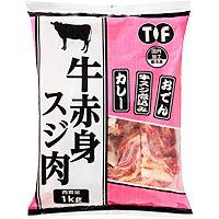 業務スーパーの「牛赤身スジ肉」で絶品煮込みが作れちゃう!