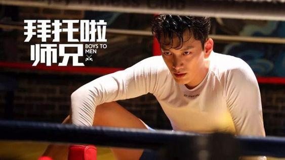 Phim Lam On Di Su Huynh