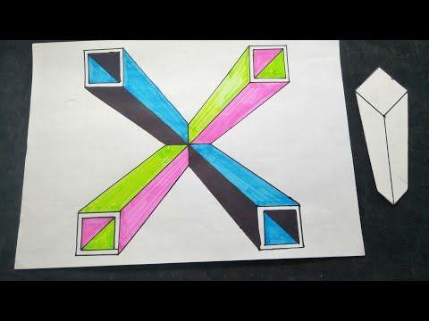 Comment Creer Un Modele Decoratif 3d كيف تصنع مجسم لرسم ديكور ثلاثي الابعاد Youtube Gaming Logos Draw Logos