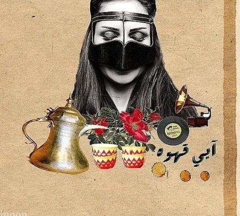 Turkish Coffee Cups Ottoman Tea Sets Creative Copper Arabic Espresso Tableware Coffee Cup Art Art Cup Art