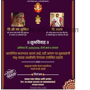 Wedding Invitation Card For Whtsapp Hindu Wedding Invitation Cards Indian Wedding Invitation Cards Marriage Invitation Card