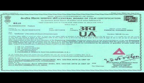 Download Kabir Singh 2019 Full Hd Goldmine Movies Free Movies Online Hindi Movies Online Free Full Movies Online Free