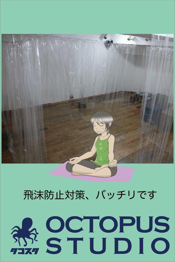 松戸駅東口徒歩5分にあるヨガスタジオ です。