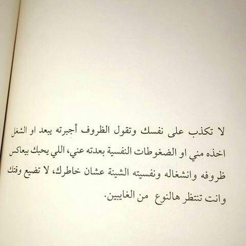 Desertrose So True Quotes Sayings So True