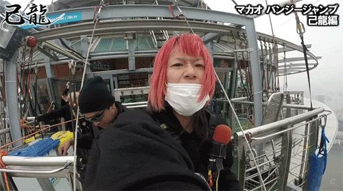 Mitsuki(Kiryu)