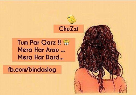 Har ansu , Har dard   Sher-o-shayari   Pinterest