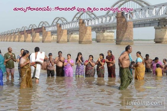 Godavari Pushkaralu 2015  Photos - http://www.idlebing.com/gallery-view/godavari-pushkaralu-2015-photos-set-3-source-eenadu/1681/1