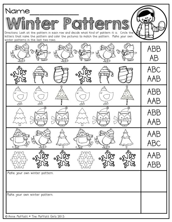 winter patterns kinderland collaborative pinterest math patterns and literacy. Black Bedroom Furniture Sets. Home Design Ideas