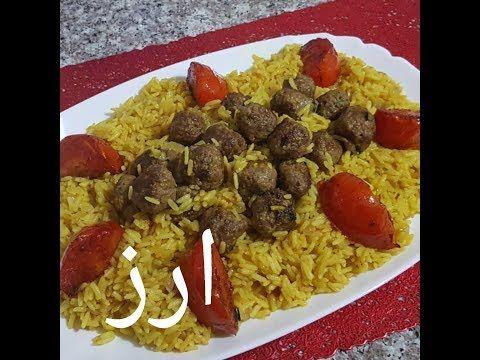 مطبخ ام وليد ارز على الطريقة التركية سريع و بنة مذهلة Youtube Food Recipes Ground Beef