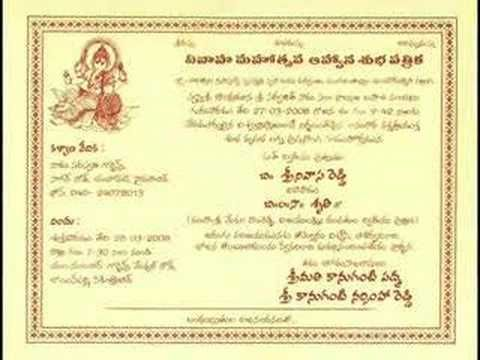 Telugu Marriage Invitation Cards Matter