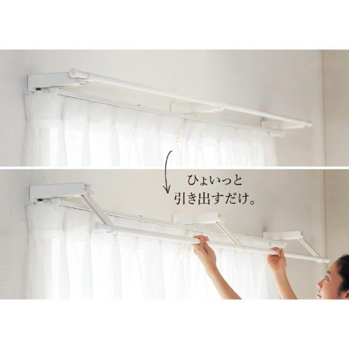 浮かせて干す 窓上に設置する カーテン物干し 通販のベルメゾンネット リフォーム アイデア リフォーム 室内物干し