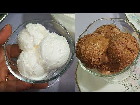 عندك نص لتر حليب ونص كوب سكر تعالي نعمل ايس كريم فانيليا و شوكولاته واوريو طريقة اقتصادية وطعم روعة Youtube Food Ice Cream Cream