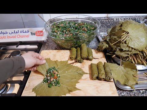 ورق عنب بالزيت يالنجي بدون لحم وصفة صحية جدا ولذيذة جدا من أطيب الأكلات التي أعرفها Youtube Healthy Recipes Recipes Comfort Food