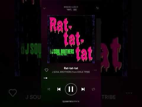 Tat 三代目 tat rat