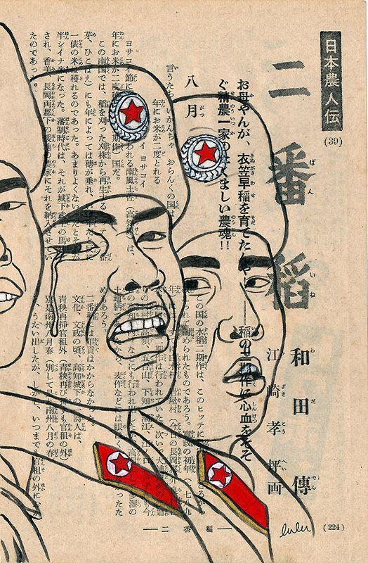 Illustration on Dripbook : : lulu rocka | North Korean Soldiers | Fresno, CA, US