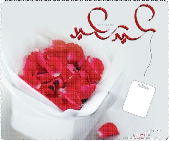 بطاقات تهنئة بعيد الاضحى المبارك لعام 1441هـ تصميمات مباركه بالعيد السعيد Beautiful Roses Poster Movie Posters