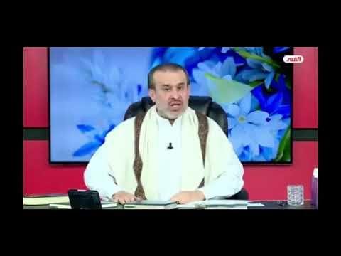 مشاويه الخلقة سيحاربون إمام زماننا أبناء الزنا الشيخ الغزي In 2020 Tv Electronic Products Television