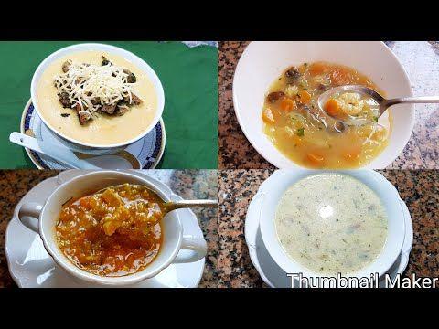 اربع شوربات رائعة لفطور رمضان شوربة الفطر والكريمة فيلوتي الخضرة شوربة القمرون شوربة الشوفان بالدجاج Youtube Food Chowder Breakfast