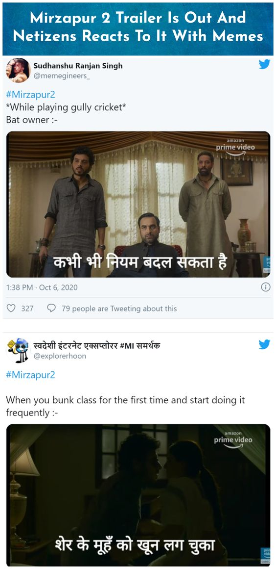 Mirzapur 2 Trailer Is Out And Netizens Reacts To It With Memes Memes Amazon Prime Video Funny Memes