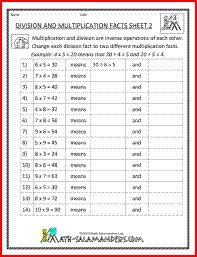 Division and Multiplication Facts 2, a division sheet for 3rd grade ...