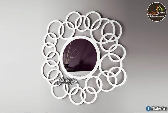 المقاس المقاس الاساسى 90x90 Cm مقاس المراية 35 سم و يمكن عمل احجام اخرى ايضا اكبر او اصغر الخامه خشب الالوان متوفر ايضا بالالوان التال Home Decor Decor Mirror