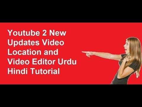 Youtube 2 New Updates Video Location And Video Editor Urdu Hindi
