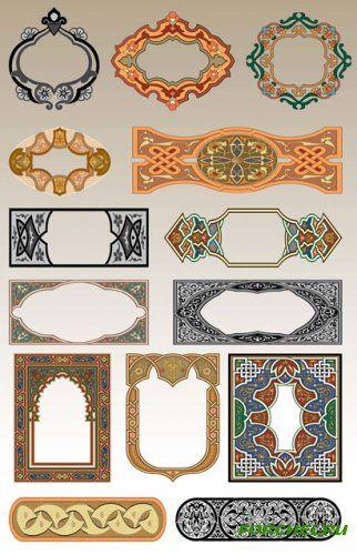 Декоративные орнаменты в векторе