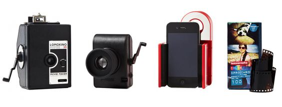 Lomokino stop motion camera: dying to take this on our next trip!