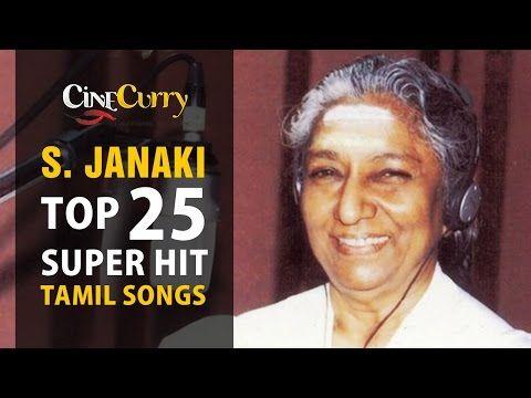 S Janaki Top 25 Super Hit Tamil Songs Video Jukebox Youtube Songs Tamil Video Songs Audio Songs Free Download