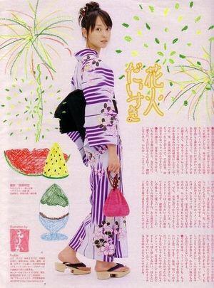 若いときの浴衣姿の戸田恵梨香さん