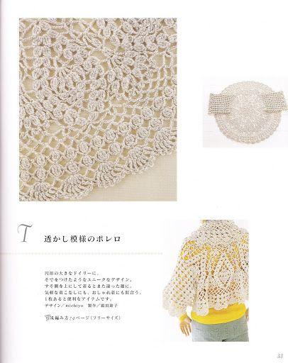 NHK工房 2008 - 花舞 - Picasa Web Albums