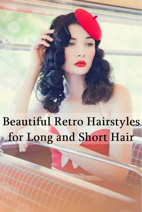 beautiful-retro-hairstyles-for-long-and-short-hair