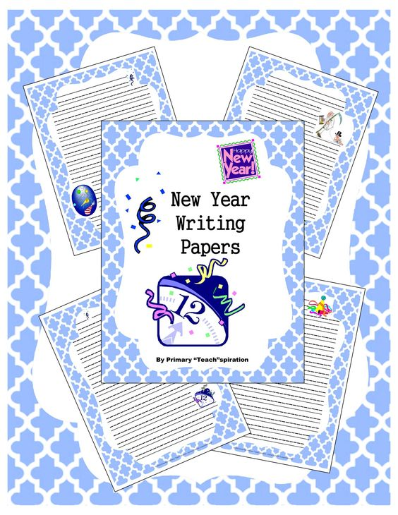 FREE set of 4 New Year writing paper!
