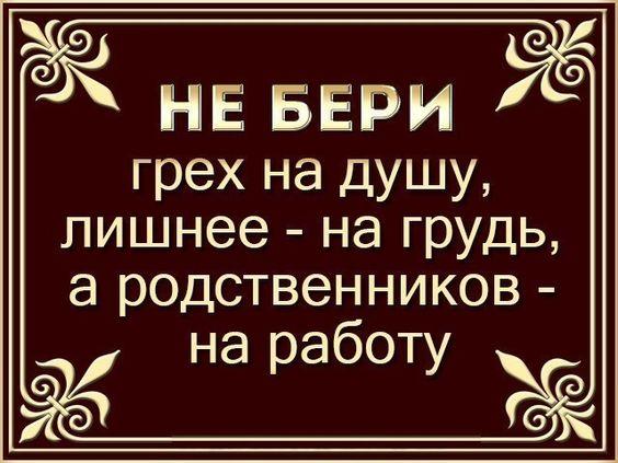 https://i.pinimg.com/564x/57/21/a7/5721a7ceb17e7c7445b99e0470ff0756.jpg