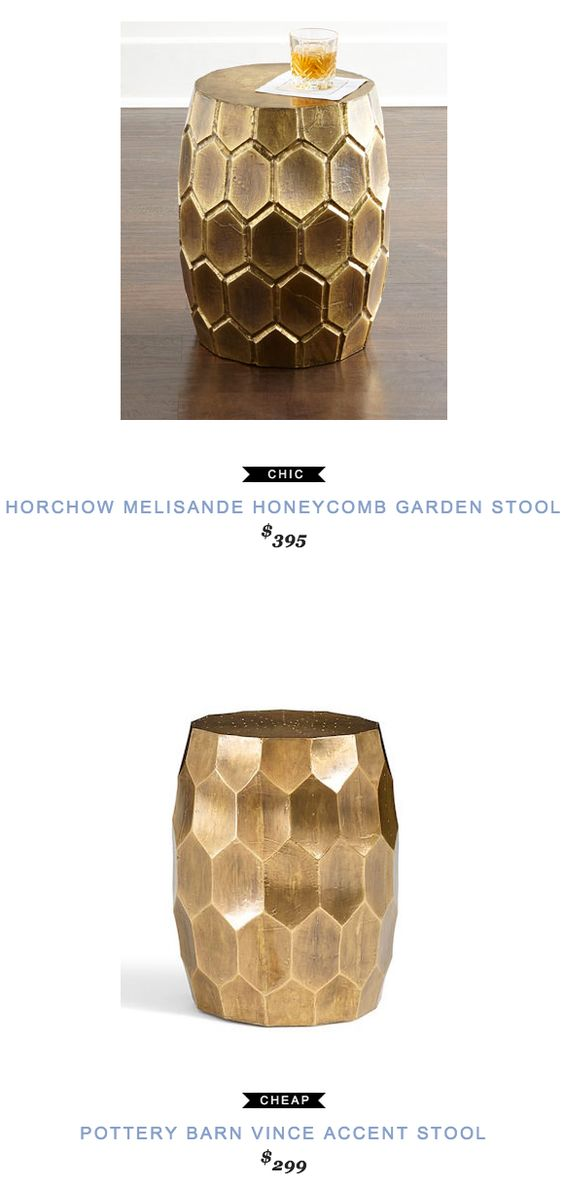 Horchow Melisande Honeycomb Garden Stool $395 vs Pottery Barn Vince Accent Stool $299 @horchow @potterybarn