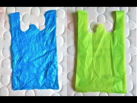 سوف لن ترمي اكياس البلاستيك بعد مشاهدة هذا الفيديو فكرة جميلة لعمل مشروع لم يخطر على بالك Diy Youtube Letter Wall Art Bottle Crafts Hand Embroidery