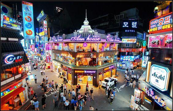 Trạm Hongdae