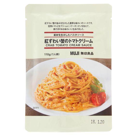 無印良品のパスタソース「紅ずわい蟹のトマトクリーム」が濃厚で贅沢