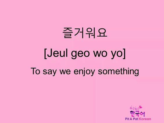 Enjoy something