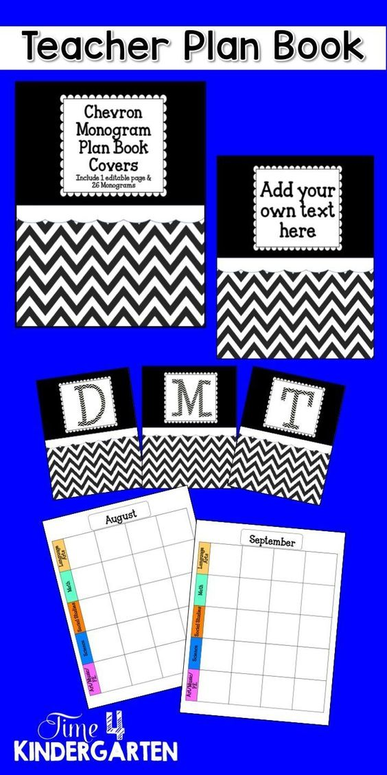 Teacher plan book in chevron monogram.  Just select your initial and print.