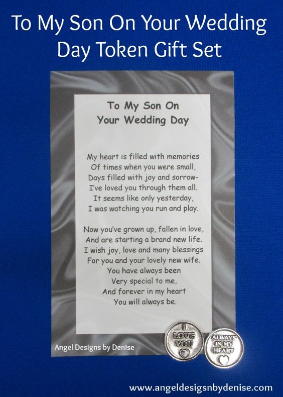 To My Our Son On Your Wedding Day Token Set This Poem With A Pewter Token Is A Perfect Keepsake